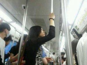 Η βεντούζα στο μετρό